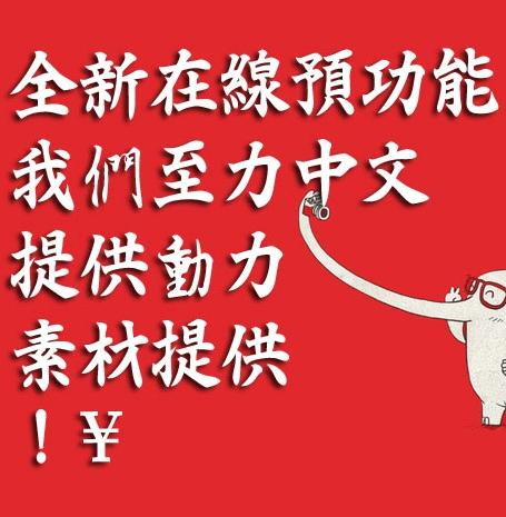 Bai zhou ji tai Kai shu jiao han Font-Traditional Chinese