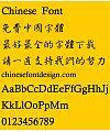 Chao shi ji Cu xing shu ti Font-Traditional Chinese