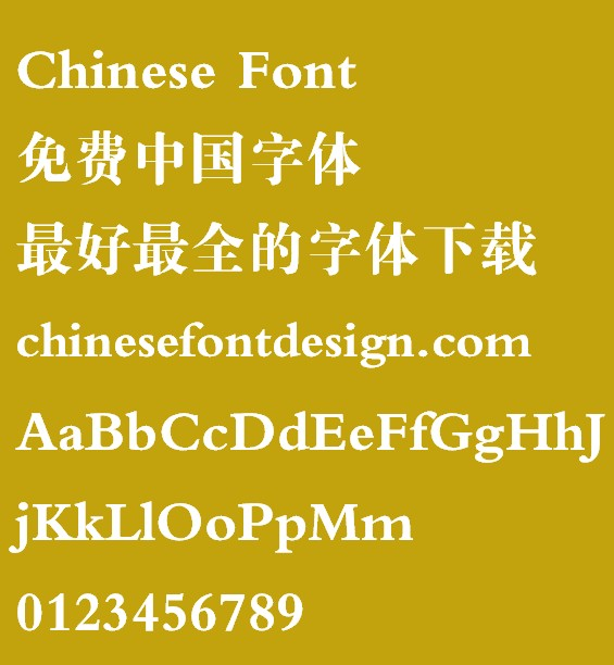 Da biao song ti Font-Simplified Chinese