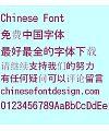 EPSON Tai jiao ti Font-Simplified Chinese