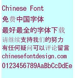 Permalink to EPSON Tai jiao ti Font-Simplified Chinese
