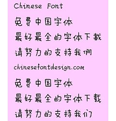 Permalink to Fang Zhen Miao ming Font-Simplified Chinese-Traditional Chinese