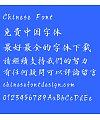 Fang yuan Liu li Xing shu ti Font-Traditional Chinese