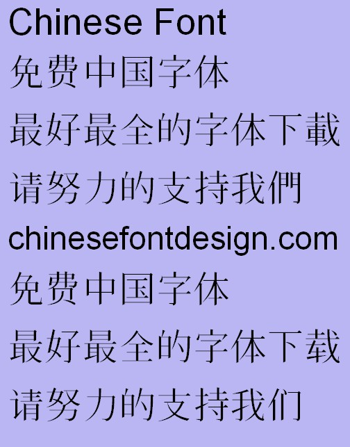 Japan Garden Ming chao Font Simplified Chinese Traditional Chinese Japan Garden Ming chao Font Simplified Chinese Traditional Chinese Traditional Chinese Font Simplified Chinese Font