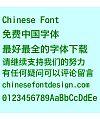 Ming hei Deng kuan ti Font-Simplified Chinese