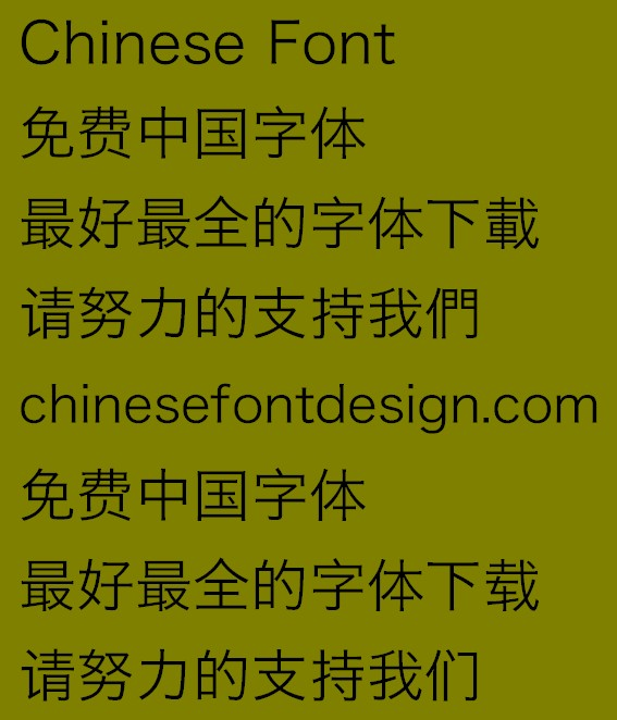 Ming hei Font-Simplified Chinese-Traditional Chinese