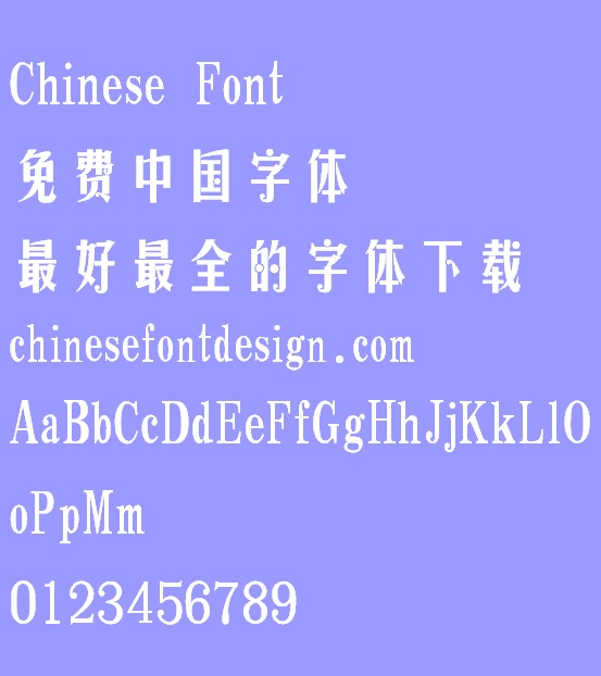 Mini Chang yi ti Font Simplified Chinese Mini Chang yi ti Font Simplified Chinese Simplified Chinese Font