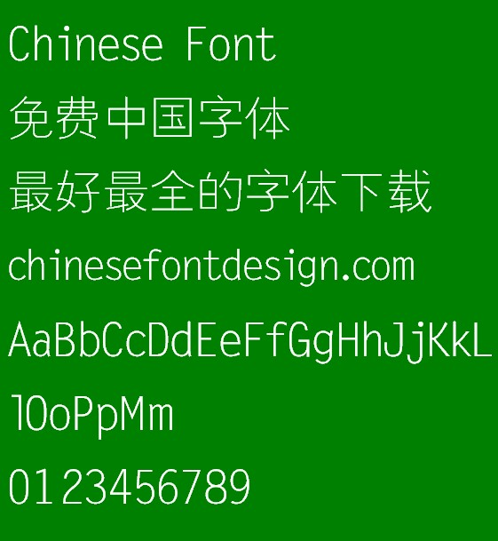 Mini You xian ti Font-Simplified Chinese