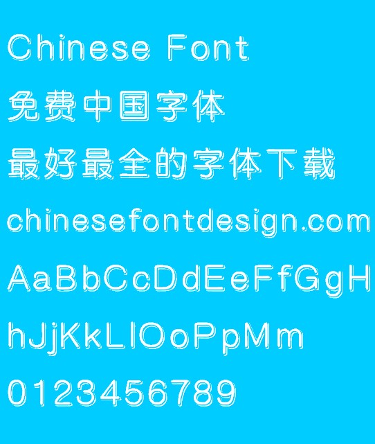 Mini Yuan li ti Font-Simplified Chinese