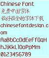 Pang zhong hua Xing shu ti Font-Simplified Chinese