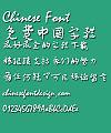 Shu fa fang Zhang cao shu Font-Simplified Chinese