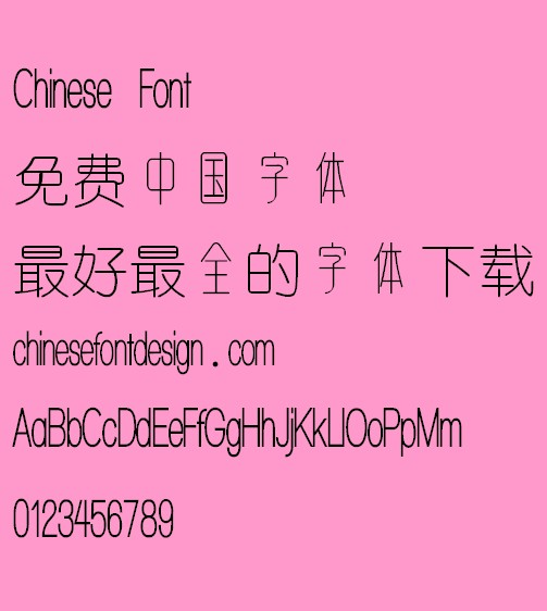 Shu yuan ti Font Simplified Chinese Shu yuan ti Font Simplified Chinese Simplified Chinese Font