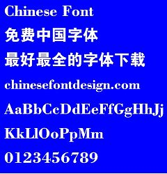 Permalink to Silicon carbide Da hei ti Font-Simplified Chinese