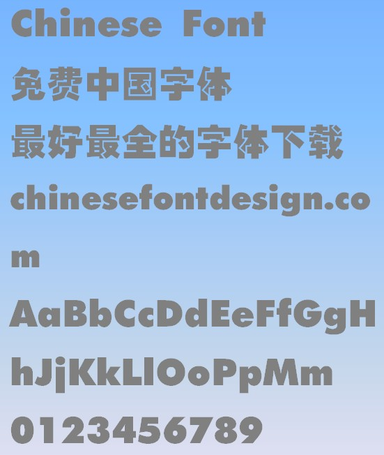 Silicon carbide Die hei ti Font-Simplified Chinese