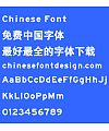 Traffic sign special Font-Simplified Chinese