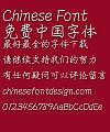 Wen ding Zhong Pen Xing kuai Font-Simplified Chinese