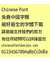 Xiao dian zhen ti Font-Traditional Chinese