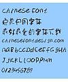 YeGenYou Tong ti Font- Simplified Chinese