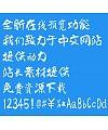 Yuan yun Ya feng wei mao bi ti Font-Simplified Chinese