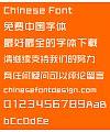 Zhang hai shan Cao ni ma ti Font-Simplified Chinese