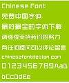 Zhang hai shan Rui xie ti Font-Simplified Chinese