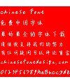 Zhong qi meng Xian min Gang bi ti Font-Simplified Chinese