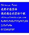 Zhoubai shi shu ti Font-Traditional Chinese