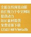 Hua Kang Shi yi ti Font-Simplified Chinese
