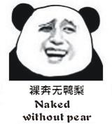 0110 Panda Emoticon Download