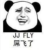 04 Panda Emoticon Download