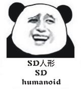 1210 Panda Emoticon Download