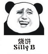 1310 Panda Emoticon Download