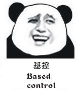 156 Panda Emoticon Download