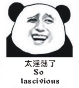 175 Panda Emoticon Download