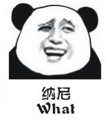 186 Panda Emoticon Download
