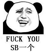Panda Emoticon Download