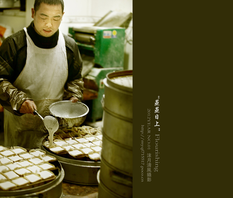 Documentary photography in China-Parfait