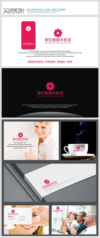 China Logo design-Font design(18)