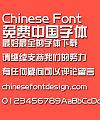 Bai du Zong yi Font-Simplified Chinese