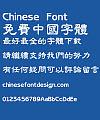 Chinese Dragon Cu li shu Font-Traditional Chinese