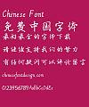 De biao pen xing shu Font-Simplified Chinese