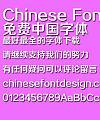 Fang zheng Zheng zhong hei Font-Simplified Chinese