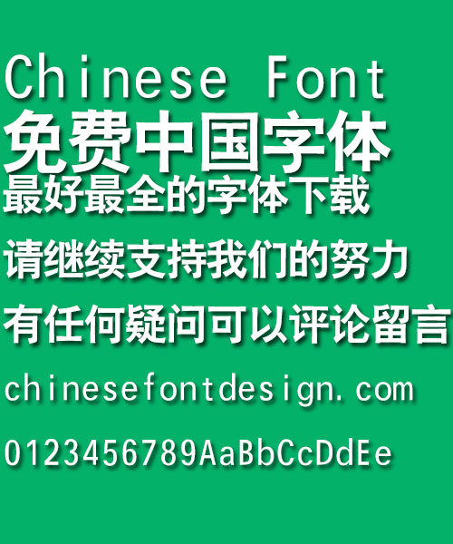 Great Wall Da hei ti Font-Simplified Chinese