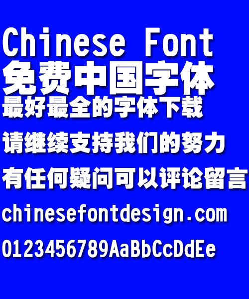 Great Wall Te cu hei Font-Simplified Chinese