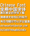 Great Wall Te cu yuan ti Font-Simplified Chinese