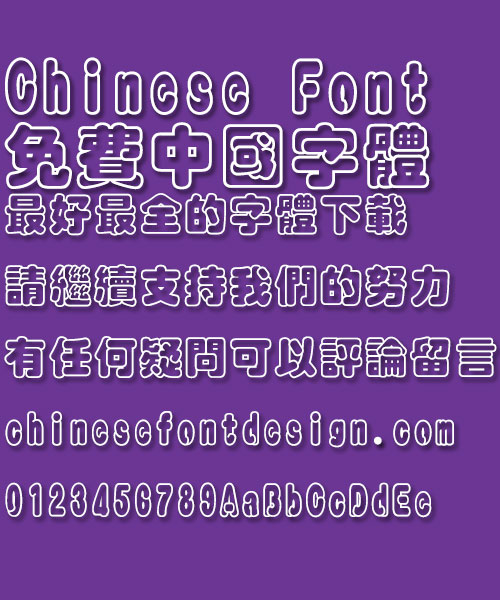 Great Wall Yun cai Font Traditional Chinese Great Wall Yun cai Font Traditional Chinese Traditional Chinese Font