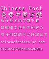 Hua kang Cai feng ti Font-Traditional Chinese