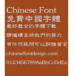 Permalink to Hua kang Clerical script W5 Font-Traditional Chinese