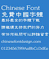 Hua kang Clerical script W7 Font-Traditional Chinese