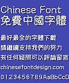 Hua kang Dou dou ti Font-Traditional Chinese